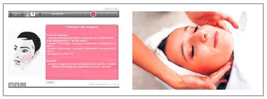 Βρείτε θεραπεία για ρυτίδες και δερματικά προβλήματα με το skin scanner